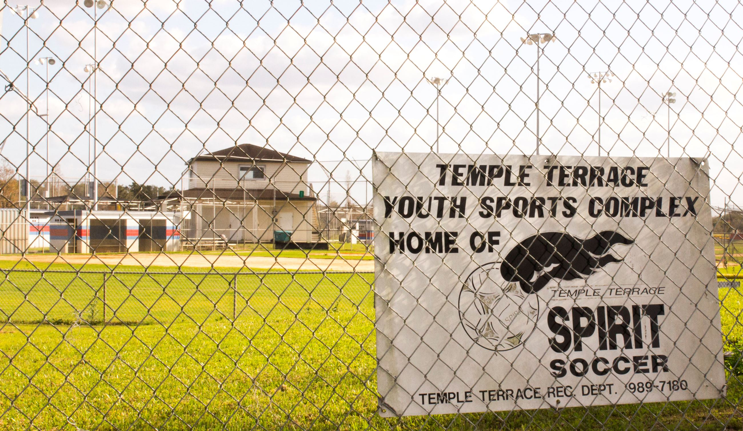 Youth Sports Complex 3